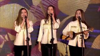 Trio Mandili & Lao Che - Erti Nakhvit