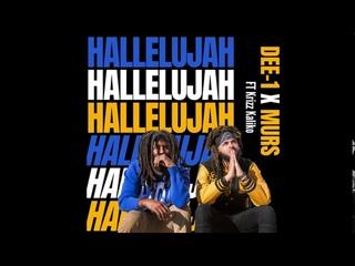 Murs x Dee-1 - Hallelujah ft. Krizz Kaliko   OFFICIAL NEW SONG