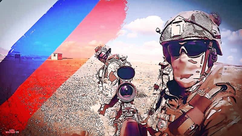 Вооруженные Силы России В Сирии