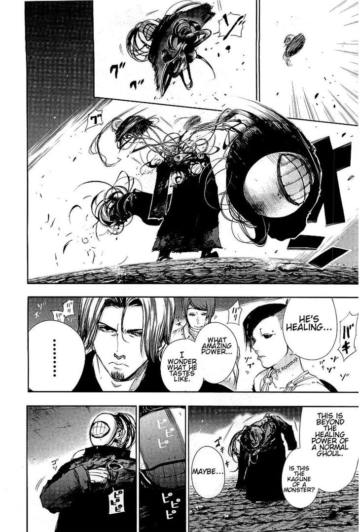 Tokyo Ghoul, Vol.8 Chapter 76 Beacon, image #16