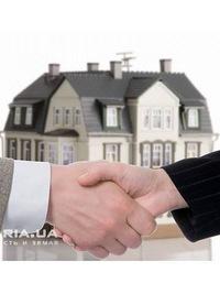 недвижимость г сарапул