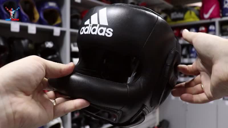 Шлем с защитой носа Adidas Боксерский шлем с зашитой носа Адидас Шлем с дугой Шлем с бампером