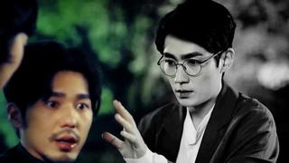 [EN Sub]镇魂 GUARDIAN   [沈巍x赵云澜][Shen Wei & Zhao Yunlan ] 触不到的恋人Untouchable Lover (人鬼情未了)