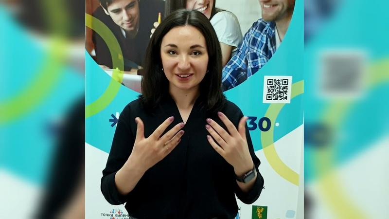 Интервью с Марией Юрьевной Мима экспертом Проекта Лидер 2030