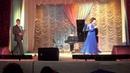 Концерт памяти Анны Герман часть 2