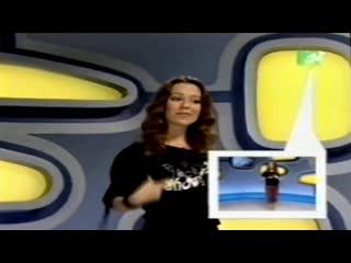 Sandy no País MTV (2004)