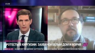 Война в Карабахе и протесты в Киргизии, возвращение COVID 19 в Москве и Навальный у Дудя