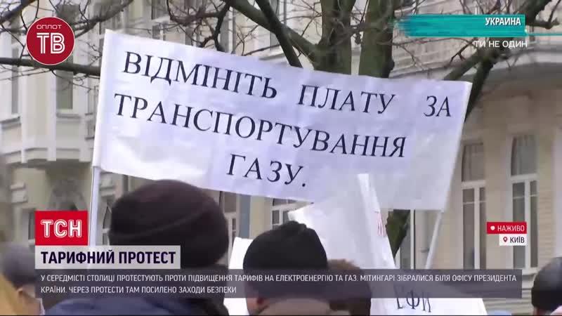Штрафы за русский язык на Украине Российские гантели Зеленского