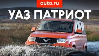 Улучшили или испортили Первый тест нового УАЗ Патриот / UAZ PATRIOT 2019