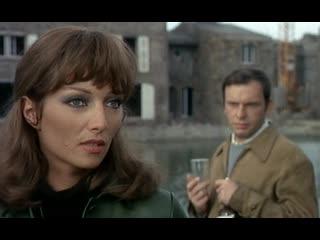 Les Biches / Лани (1968, Jean-Louis Trintignant, Stéphane Audran, Jacqueline Sassard)