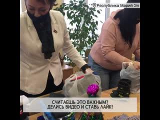 В Йошкар-Оле растят будущих волонтеров