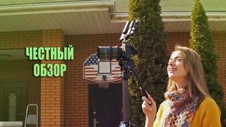 """Штатив """"для видео"""" НЕ ДЛЯ ВИДЕО. SIRUI ST-125 с головой VA-5 - ЧЕСТНЫЙ ОБЗОР."""