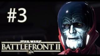 Призрачный старикашка ▬ Star Wars Battlefront ll ►(#3) Прохождение