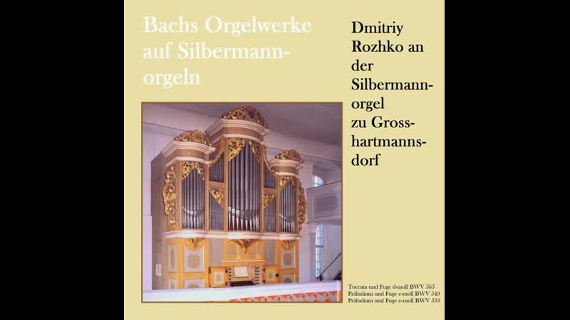 Johann Sebastian Bach Präludium und Fuge The Cathedral in e moll BWV 533 1 Präludium