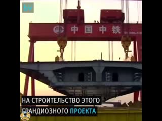 В Китае построили самый длинный морской мост в мире