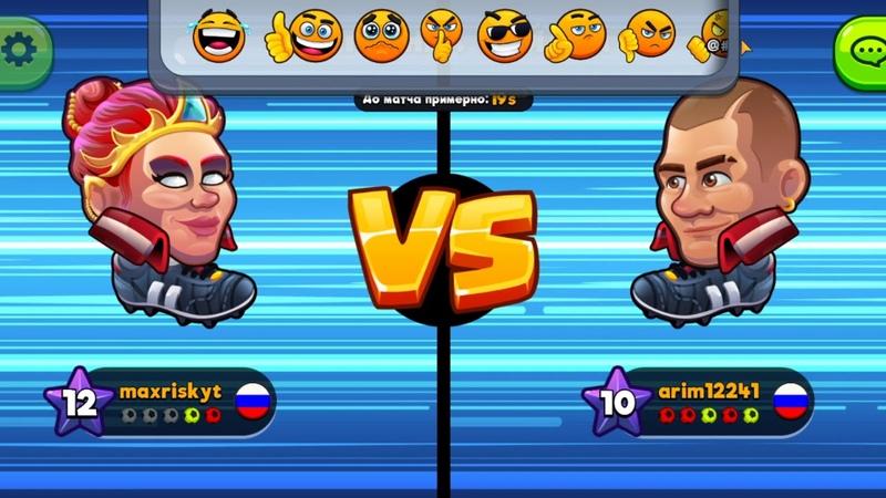 Head Ball 2 как победить матч тактика хед бол 2 Голова Мяч 2 обзор и новая тактика 3
