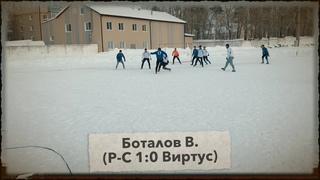 Самый красивый гол 11 тура ПМФЛ 7х7 2018/19