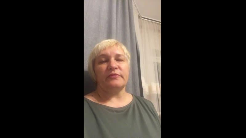 Татьяна Букатина Фаза 2 12 поток