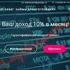 Upravlyayuschy Bit-Fondom
