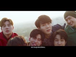 คนเดียวไม่ได้  Never Eat Alone l Official MV