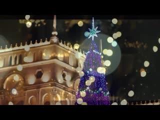 Новогодний Южный Кавказ (Доставайте настроение!) СКГО