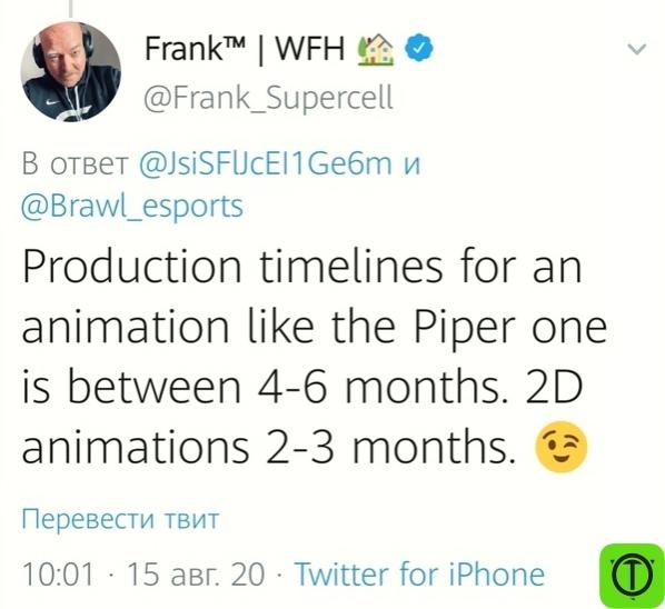 Фрэнк ответил на вопрос о времени создании анимаций.