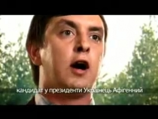 Депутат Петро Бампер