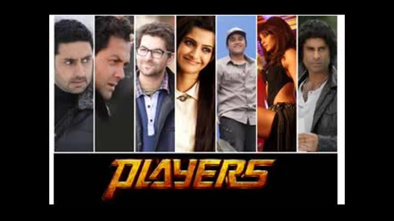 Players El gran robo 2012