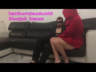 Горячий минет тизер от red hood hot girl с горячими ногами, поддержка больше [#порнокаждыйдень] (60fps, минет, попки, романтичес