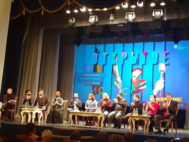 15,18 января 2021 г, участие Олега Погудина в гала-концертах в связи с фестивалем «Открытое искусство», Великий Новгород F5-3LLjRSlU