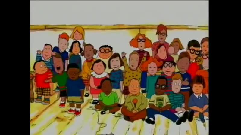 Грейси Грейвс и Детки из класса 402