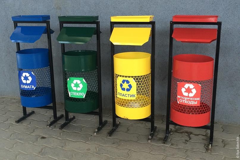 сортировка мусора, изображение №2