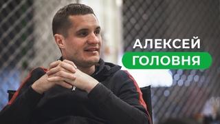 Алексей Головня — интервью с чемпионом RDS GP