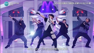 BTS- MIC DROP (Performance) FNS Song Festival 2020