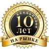 """Рекламно-информационная газета """"Ярмарка"""""""