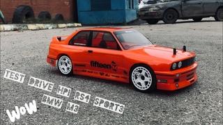 Test №1 - HPI RS4 Sport 3 BMW E30 M3 - лучшая в своем классе?!