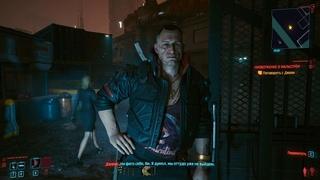 Cyberpunk 2077 V Male, Street Kid, Full HD | Часть 5