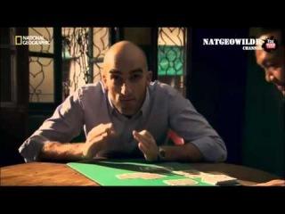 КАРТОЧНЫЙ ФОКУСНИК. Три Карты Монте / Самый опасный карточный трюк в мире (3 из 4) / NAT GEO