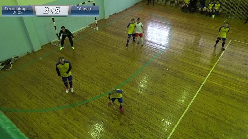 08.12.19 ФК Лесосибирск-2005 - Алмаз(Зеленогорск) 4:13 (2:4) 2-й тайм
