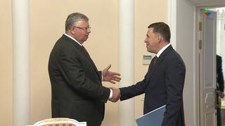 Губернатор Евгений Куйвашев обсудил вопросы организации мероприятий по линии ООН