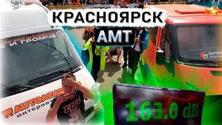 АМТ Красноярск  / Жесткая заруба МОЩНЕЙШИХ