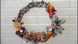 Венок новогодний своими руками из шишек и веток с апельсинами / Как сделать венок из веток