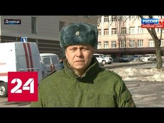 Басурин заявил о жестком обострении на Донбассе! 60 минут от