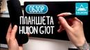 Обзор планшета Huion INSPIROY G10T