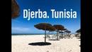 Tunisia. Djerba. Hotel Club Meninx. May 2019. video: Alex Kornyshev