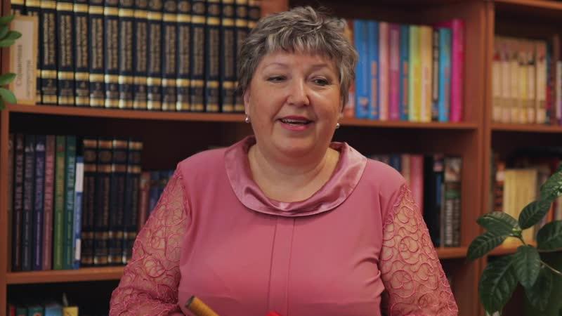 Федан Татьяна учитель биологии в школе 23