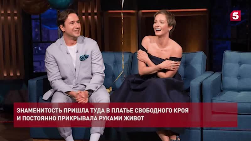 Блондинка из Деффчонок иКорешков объявили себя парой