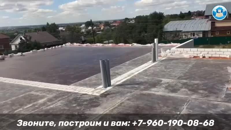1-й этаж готов. Скоро крыша и пристройки. Ход строительства дома по проекту РемСтрой 52.