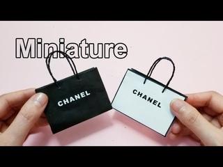 DIY Miniature CHANEL Paper Gift bag 샤넬 쇼핑백 シャネル ショッピングバッグ