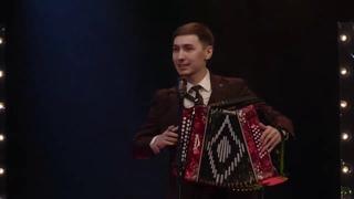 Йорга Каче – Галя, Валя, Таня   Идалыкысе муро 2020